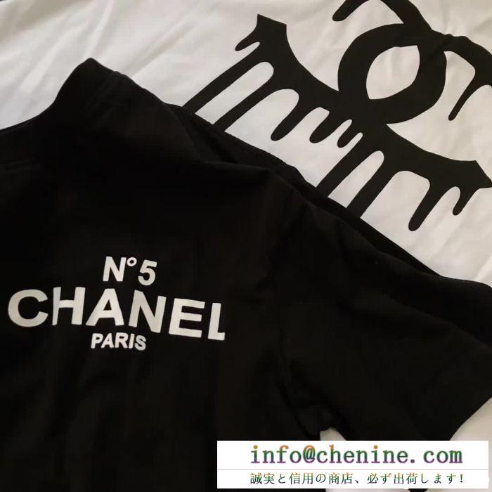 2018年夏オススメ新作シャネル服コピーCHANELスーパーコピーTシャツブラック白透気性優良無地Tシャツ