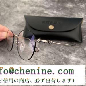 クロムハーツ chrome hearts 眼鏡 3色可選 先取り!2019年春夏トレンド 大人っぽい雰囲気に