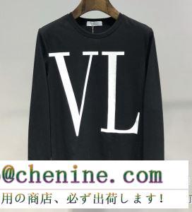 大人買い必須なこの春夏 季節感もプラス2019新作 ヴァレンティノ valentino 長袖tシャツ 2色可選