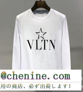 2019年春夏の人気モデル お気に入りの最新コレクション ヴァレンティノ valentino 長袖tシャツ 2色可選