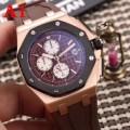 男性用腕時計 5色可選 オーデマ ピゲ AUDEMARS PIGUET 2017お買い得HOT