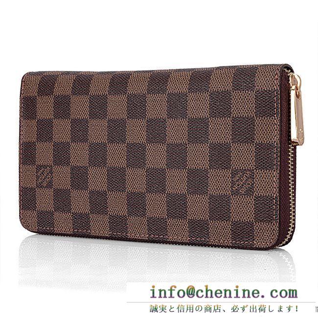 高級感溢れる Louis Vuitton ルイヴィトン 財布 ダミエ 贈り物 ウォレット