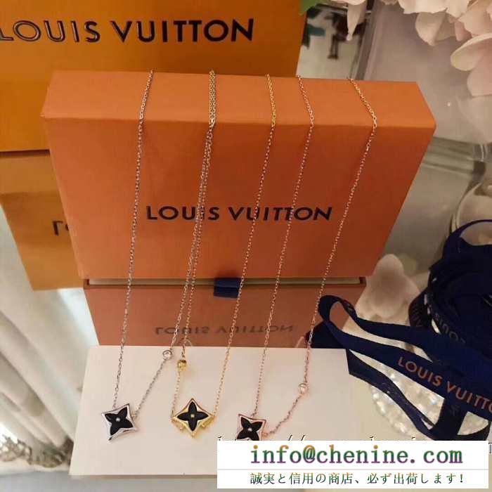 ルイ ヴィトン louis vuitton ネックレス 3色可選 2019ssコレクションに新着 今シーズンは特に人気